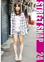 Street Snap 24 ダウンロード