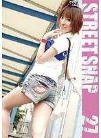 Street Snap 27 ダウンロード