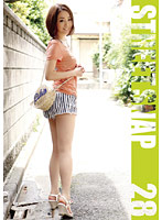 (118srg00028)[SRG-028] Street Snap 28 ダウンロード