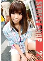 「Street Snap 29」のパッケージ画像