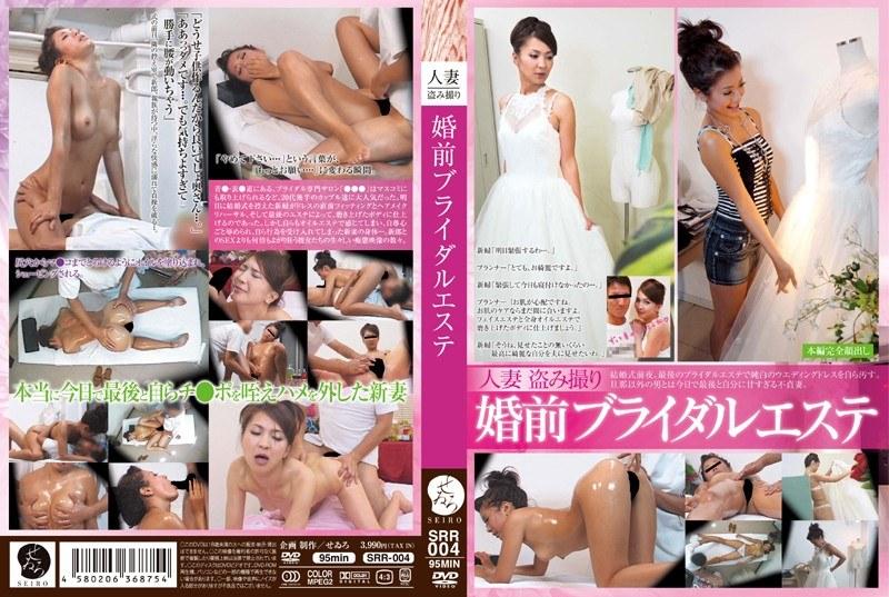 ドレスの人妻のオイル無料jukujo douga動画像。婚前ブライダルエステ