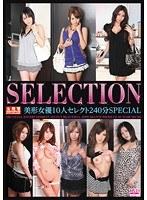 (118stfr00009)[STFR-009] SERECTION 美形女優10人セレクト240分SPECIAL ダウンロード