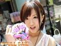 Street Snap+01 鈴村みゆう 1