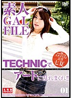 (118styg01)[STYG-001] 素人GAL FILE 01 ダウンロード
