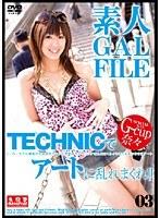 素人GAL FILE 03 ダウンロード