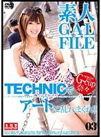 (118styg003)[STYG-003] 素人GAL FILE 03 ダウンロード