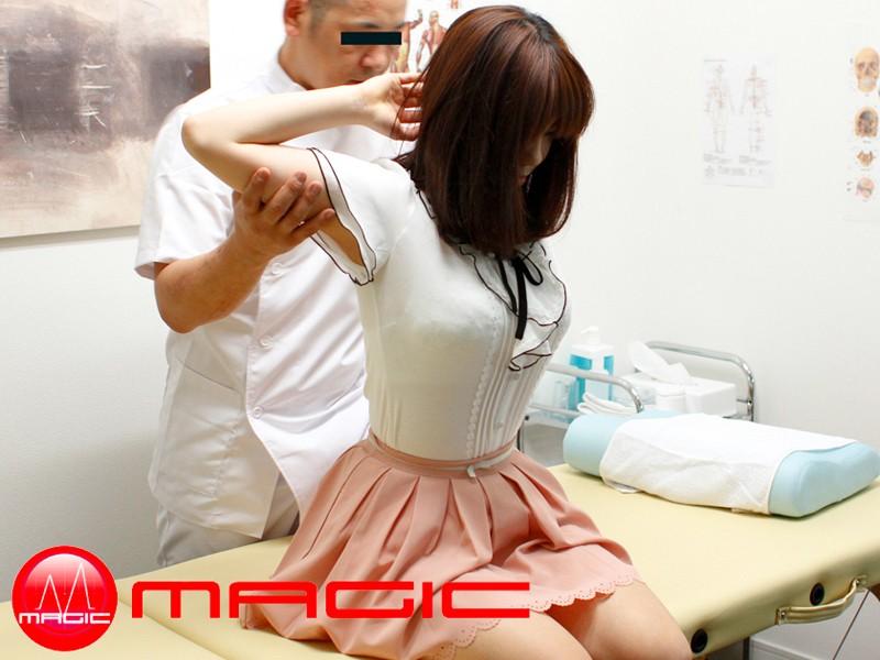 annonser massage parlor hårt kön