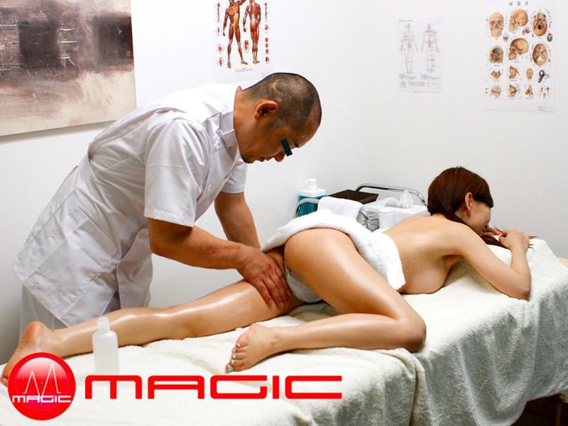 kontanter massage parlor køn