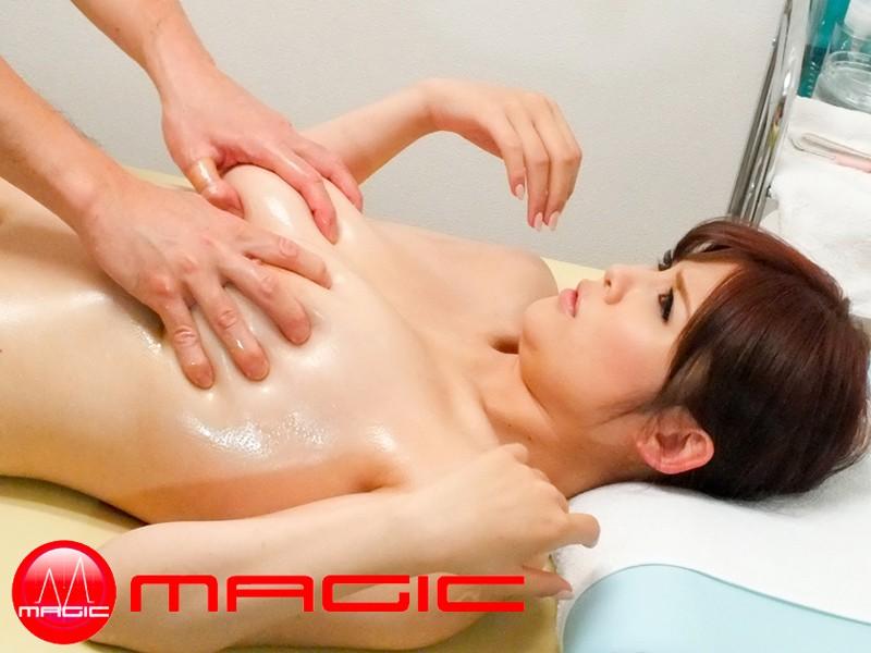 uskyldig massage køn