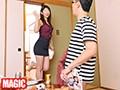 [TEM-079] 妻の留守中に自宅に押し掛けてきたのはお節介な美人義姉!ほっとけない性格に至れり尽くせりの世話焼き中出しセックスまで!?2