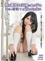 栄倉彩 Aya Eikura Sweet Pussy, Free Sakura Live Porn db: xHamster jp
