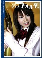 (118tsd042)[TSD-042] 素人フォルダ。 GIRL #002 ダウンロード