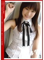 「素人フォルダ。 GIRL #007」のパッケージ画像