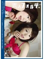 (118tsd048)[TSD-048] 素人フォルダ。 GIRL #008 ダウンロード