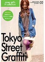 Tokyo Street Graffiti 02 ダウンロード