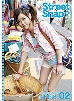 Street Snap+ 02 ダウンロード
