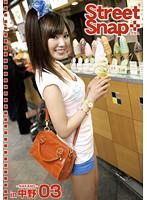 Street Snap+ 03