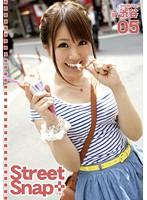 (118tym00005)[TYM-005] Street Snap+ 05 ダウンロード
