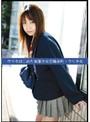 ウリをはじめた制服少女17 錦糸町ウリ少女