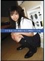 ウリをはじめた制服少女54 川崎初ウリ少女
