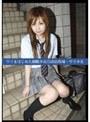 ウリをはじめた制服少女55 高田馬場ウリ少女
