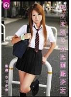 (118uad086)[UAD-086] ウリをはじめた制服少女86 池袋ウリ少女 ダウンロード