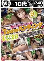 Teenハンティング vol.02 ダウンロード