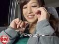 街行くアカンそうな素人をナンパ!「そんなアカン娘を逮捕!」手錠かけてHな事しちゃいました 6