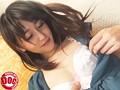 AV鑑賞に集められた素人娘!平静を装いながらもアソコはムレムレ!?観るだけじゃなく気持ちイイ事していきませんか?? 5