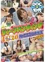 Teenハンティング vol.06