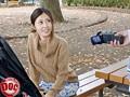 [ULT-097] 街行くベビーカー妻ナンパ!~感度が上がった人妻GET~