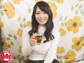 [ULT-109] 真っ昼間から飲んでる人妻は100%誘われ待ちww いたずらされて逆になんだか感じちゃってません?(笑)2