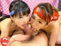 (118ult00120)[ULT-120] 夏祭りナンパ!神輿を担ぐ粋な地元っ娘と○○しちゃいました! ダウンロード 4