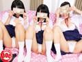 修学旅行のJKナンパ!Vol.02 ~Welcome to TOKYO 旅の恥は掻き捨て~ 開示