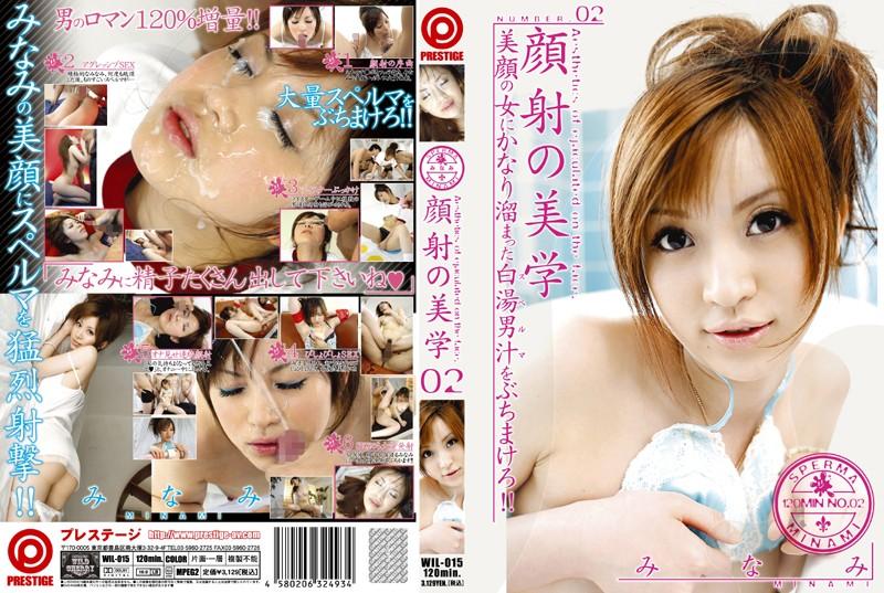 顔射の美学 02