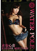 (118wpc00006)[WPC-006] WATER POLE 06 水谷心音 ダウンロード