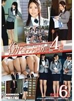 働くオンナ猟り vol.08 ダウンロード