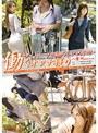 働くオンナ獲り 【タイトスーツの美脚OLをハメ廻せ!!】 vol.11