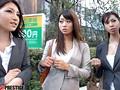 (118yrz00059)[YRZ-059] 働くオンナ獲り 【タイトスーツのスレンダーOLをハメ廻せ!!】 vol.20 ダウンロード 2