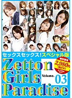 (118zet003)[ZET-003] Zetton Girls Paradise Volume.03 ダウンロード