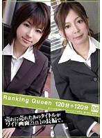 Ranking Queen 06 パケ写