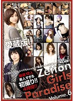 Zetton Girls Paradise Volume.06 ダウンロード