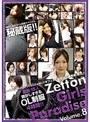 Zetton Girls Paradise Volume.08