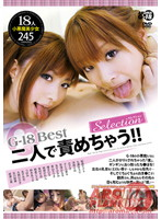 (11almd00007)[ALMD-007] G-18 Best 二人で責めちゃう!! Selection ダウンロード