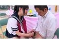 JK文化祭模擬店・ちら見せオナサポ喫茶IV 13
