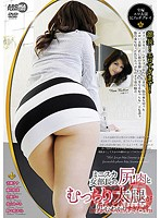 ARM-269 - Thigh Review Is Too Much To Understand Man's Heart And Plump Ass Meat Miniskirt Woman Director