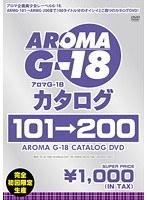 (11armc00004)[ARMC-004] G-18カタログ 101→200 ダウンロード