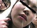 美女の唾液の壺になりたい 2 19