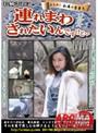 秋津薫(あきつかおる)の無料サンプル動画/画像