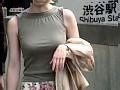 追跡狙い撮り 東京バストライン[夏、秋編] ~街中の揺れる乳房 37